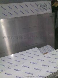 5083铝板 船舶防腐铝板 游艇铝板 现货