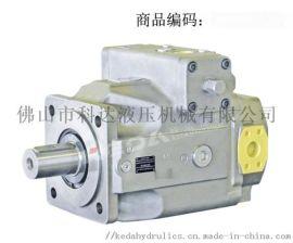 各类压机 高压变量轴向柱塞泵液压泵