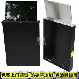 晶固新款式上市无纸化会议桌电脑升降器电动