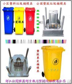 中国塑料注射模具30L塑料垃圾车模具制造商