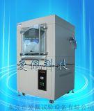 防水防尘试验箱 防水防尘试验机