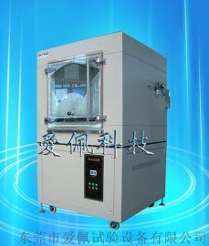 防水防尘试验箱|防水防尘试验机
