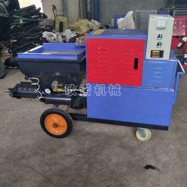 德式砂浆喷涂机 多功能快速水泥砂浆喷涂机腻子喷涂机