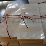 厂家直供光面高温蒸煮袋,真空压缩包装袋诸城鑫邦