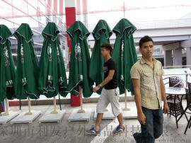 庭院户外遮阳伞利发户外遮阳伞罗马中柱伞岗亭伞定制