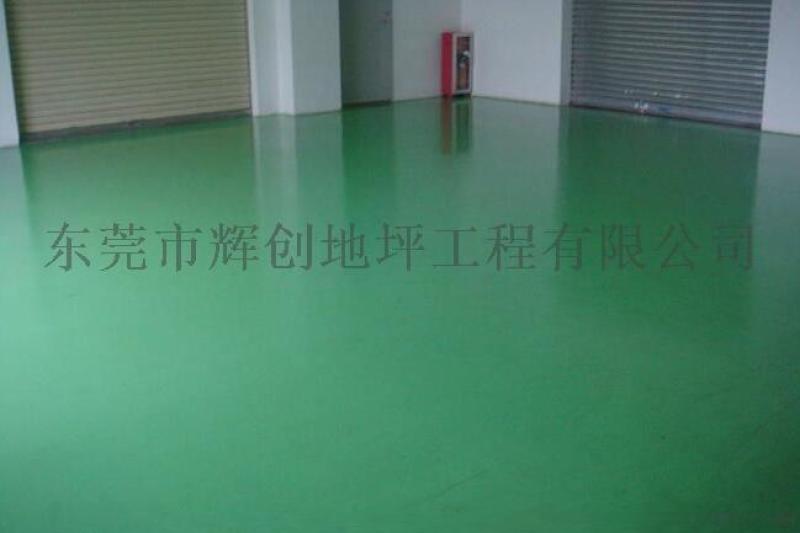 广州市精磨彩砂特色地坪,广州市商场地坪