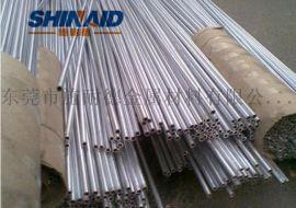 6061-T6镁铝合金铝管,进口铝管价格