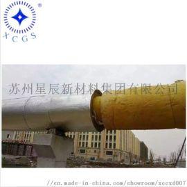 供应工业管道专用长输低能耗热网气垫隔热反对流层