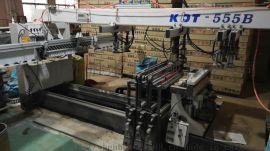 极东KDT-555B自动五排钻