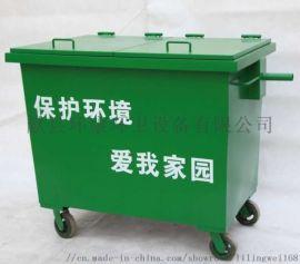 660L铁垃圾桶 加厚型挂车垃圾桶 厂家定制销售