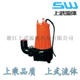AS型潜水式排污泵 **型撕裂式排污泵