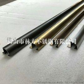 厂家定制商场会所不锈钢金色收边条 包边装饰线条