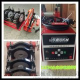 呼和浩特PE管熱熔機 160.200手動熱熔焊機