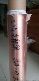 CCL专用超薄电解铜箔胶带 锂电池电解铜箔胶带