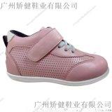 改善八字步的功能矫健鞋, 广州学生皮鞋