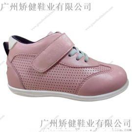 改善八字步的功能矯健鞋, 廣州學生皮鞋