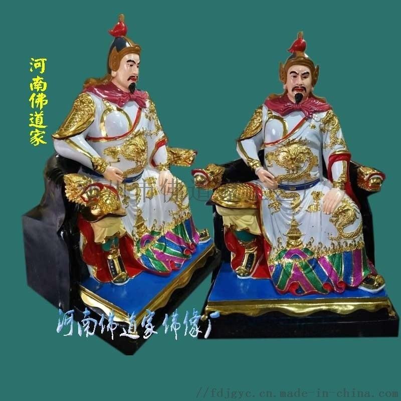 葛仙翁树脂神像 东晋道教学者 小仙翁 河南佛道家