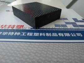 CF/PEEK复合连续碳纤维板
