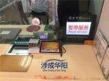 多功能銀行櫃臺桌面集線器