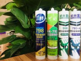 黑白中性硅酮耐候胶防水防霉密封快干型玻璃胶家直销