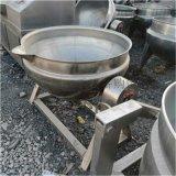 出售二手夹层锅 电加热夹层锅 可倾式夹层锅