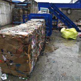 江苏120吨卧式编织袋液压打包机厂商