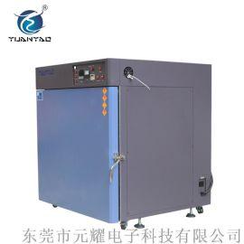 480L热风烘箱 东莞热风烘箱 精密热风循环烘箱