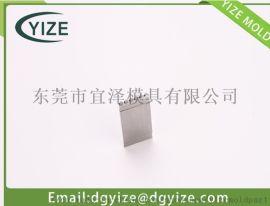 选择优质东莞精密连接器模具零件厂家