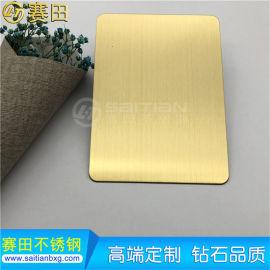缎纹黄金不锈钢装饰材料
