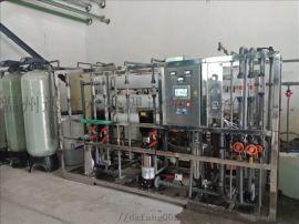 可定制反渗透设备 水处理设备 江苏纯水纯净水设备