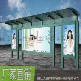 公交站台候车亭厂家定制户外广告灯箱公交车站电子站牌