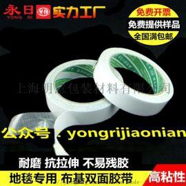 供应耐候性好铝箔胶带上海永日YR4841