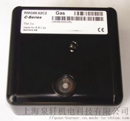利雅路燃烧器控制器RMG88.62C2