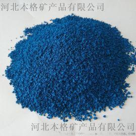 供应EPDM高弹性彩色塑胶颗粒 室外环保橡胶地板垫