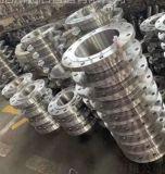 乾启供应:HG/T20592-2009带颈平焊、带颈对焊、突面板式平焊法兰 法兰盖 盲板 规格DN15-DN2000