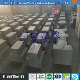 宁夏碳砖厂   半石墨质炭化硅炭砖