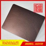 亂紋紅古銅啞光不鏽鋼板圖片