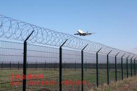 机场安全围界 机场巡查围界定制 机场镀锌喷塑围界