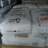 LDPE 抗化学性 耐高温 薄膜级 农膜用