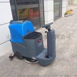 电动驾驶式750地面清洁车