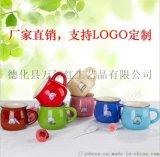 陶瓷杯办公室咖啡杯 LOGO定制广告杯马克杯