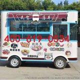 德州民贺餐车 街头餐车 可移动早餐车厂家
