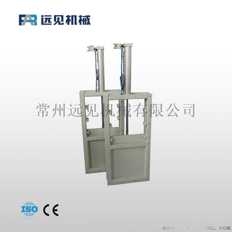遠見供應控制物料進出閘門 氣缸推動飼料廠可定製閘門