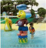 兒童戲水小品戶外大型兒童樂園