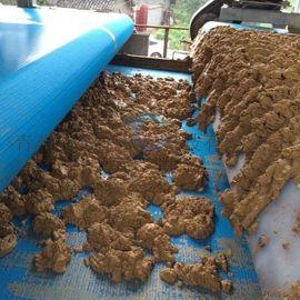 矿场污泥脱水设备 定制各型号带式泥浆压滤机