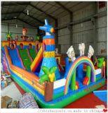 儿童跳跳床室外大型充气游乐城堡蹦蹦床厂家直销