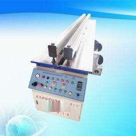 塑料板材卷板机新辐PP板对接机 全自动塑料板碰焊机