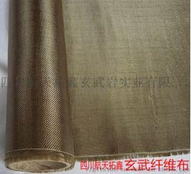 玄武岩纤维布、单向布、双向布、防火布