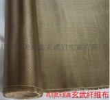 玄武巖纖維布、單向布、雙向布、防火布