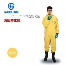 3WL半封閉式三級輕型防化服